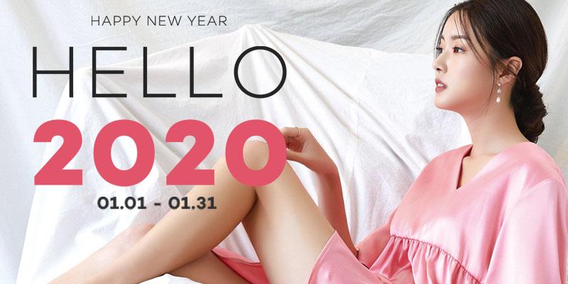 2020년 새해 이벤트
